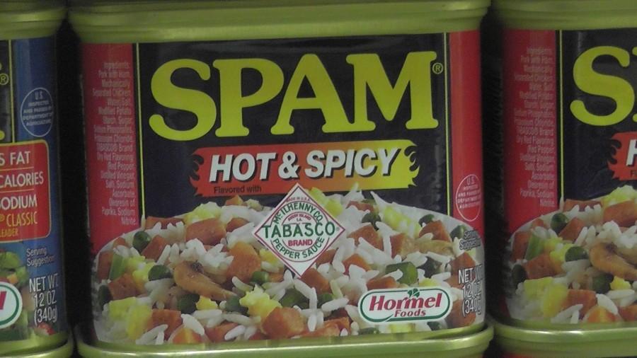 вот что такое SPAM