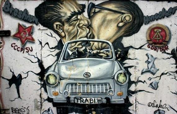 Вот такая она - Берлинская стена..