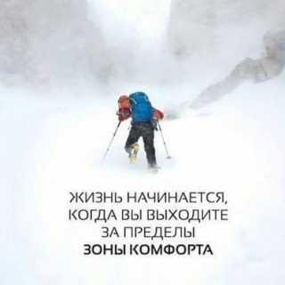 ArtemChipenko avatar