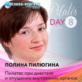PolinaPilyugina avatar