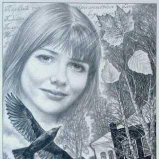 YulianaShevtsova avatar