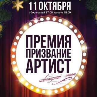 MikhailChernomorets avatar