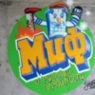 mum1488 avatar