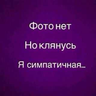 LesyaSaidova avatar