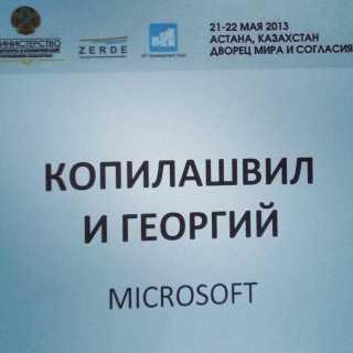 Kopilashvili avatar