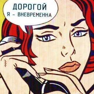 LizaShea avatar