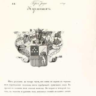 EgorKuchin avatar