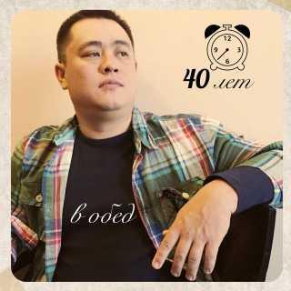 NurBakbergenov avatar