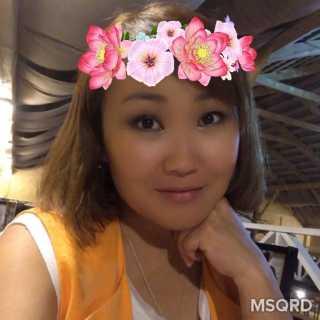 ff1a9a5 avatar