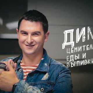 VorozhkoDmitriy avatar
