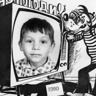 ValeriyUlchenko avatar