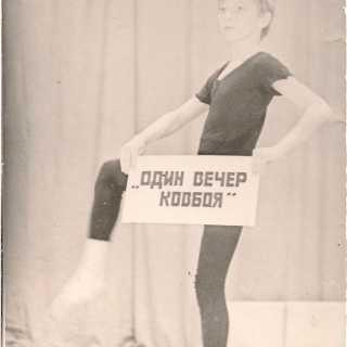 SlavaBabenko avatar