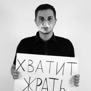 AlexanderArtemyev avatar