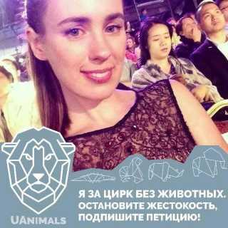 IrinaBon avatar