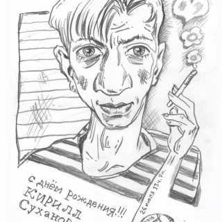 KirillSuchanovskiy avatar