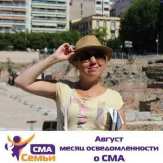 KseniaGrutterink avatar