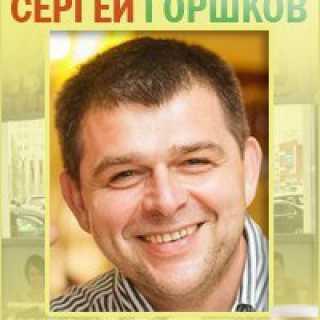 gorshkovsa avatar