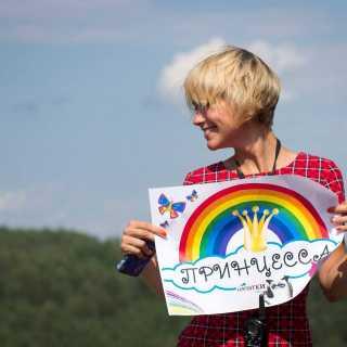 NataliyaIgnatenko avatar
