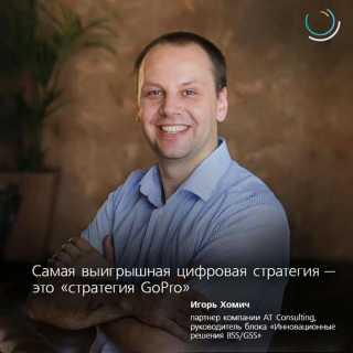 IgorKhomich avatar