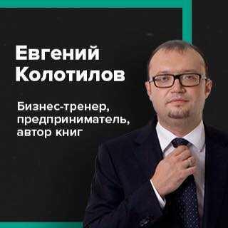 EvgeniyKolotilov avatar