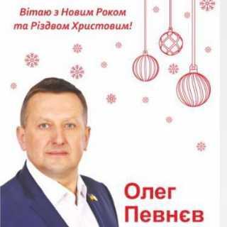 OlegOleg_1cdb2 avatar