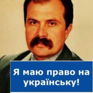 YuriyOsyka avatar