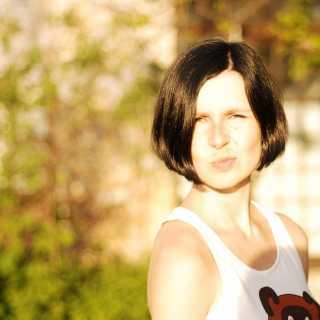 PaulinaTisler avatar