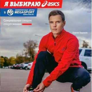 SergeyZyryanov avatar