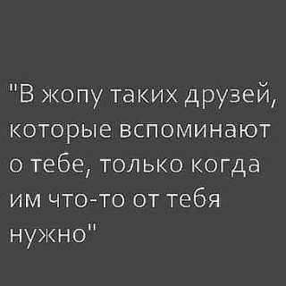 RasimMamedov_9eb92 avatar