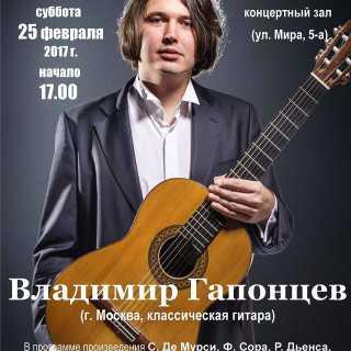 VladimirGapontsev avatar