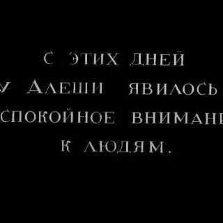 AlexeyMakeev avatar