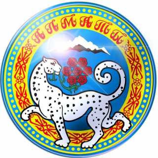 Islam avatar
