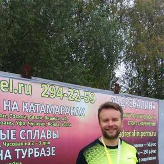 SergeyBruh avatar