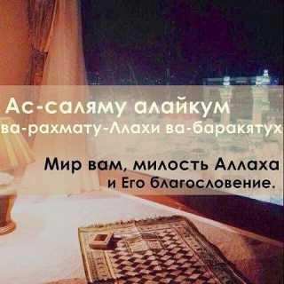 RuslanSharifov avatar