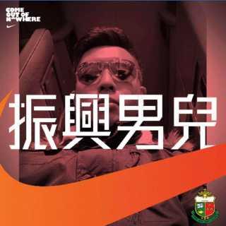 TszchungRcChan avatar