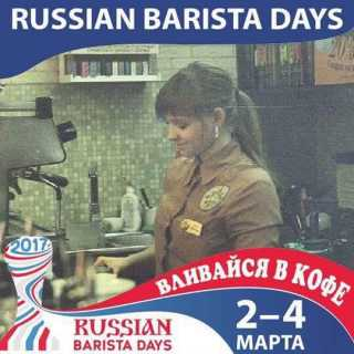 NatashaMigal avatar