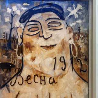 ElenaSenkova avatar