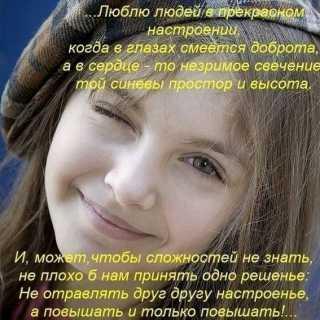 SvetlanaPotalova avatar