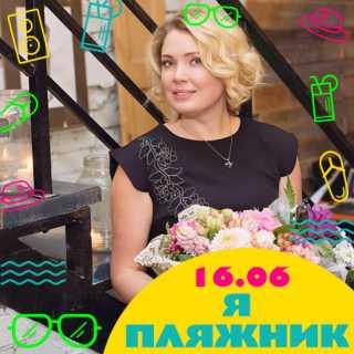 TatyanaBarabanova_e1c6e avatar