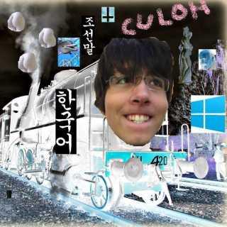 JavierSerse avatar