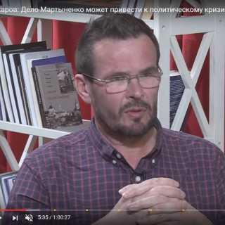 VasilVakarov avatar