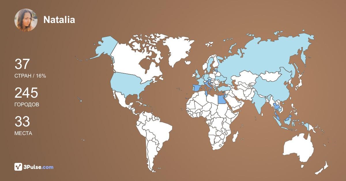 карта страны города места