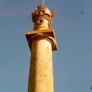 Admiral Hood Monument