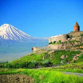 Mount Little Ararat