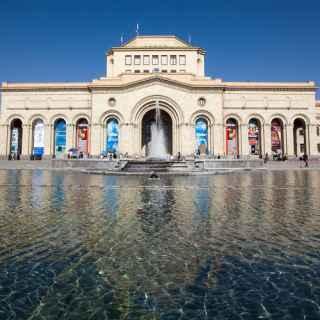 Museum of History of Armenia