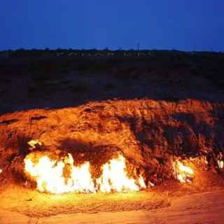Yanar Dag Burning Mountain