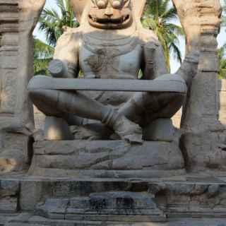 Ugra Narashimha