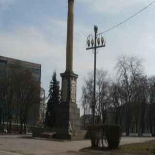 Памятник Прометею