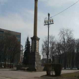Monument to Prometheus Dneprodzerzhinsk