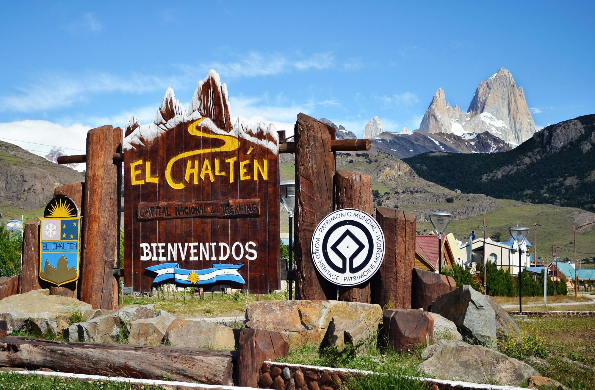 Уютный аргентинский городок Эль Чальтен с обалденнейшими горными пиками, до которых можно дойти всего за полдня!